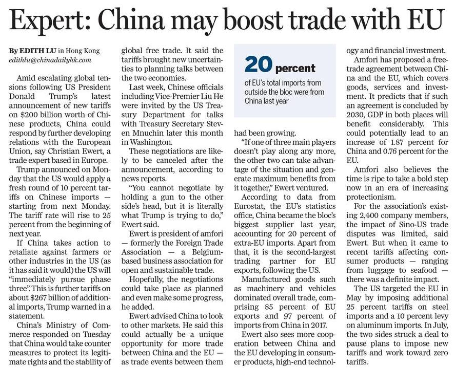 amfori in China Daily HK