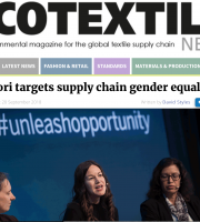 amfori targets gender equality in the supply chain
