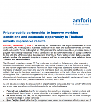 Private-public partnership between amfori and the Ministry of Commerce in Thailand unveils impressive results